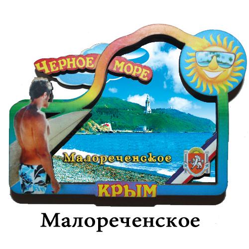 Деревянный магнит 3Д персонажи Малореченское