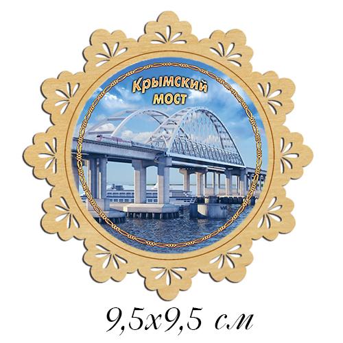 Подставка под горячее дерево цветная 9,5*9,5см Крымский мост