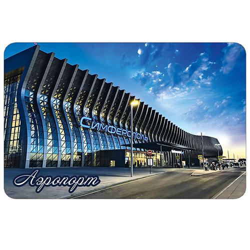 Плоский Фотомагнит Крым Аэропорт