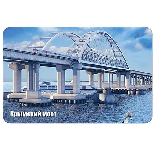 Плоский Фотомагнит Крымский мост