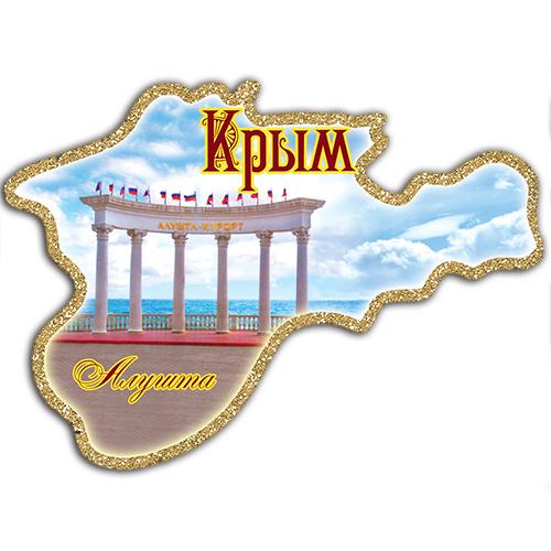 Плоский магнит контур Крыма - Алушта