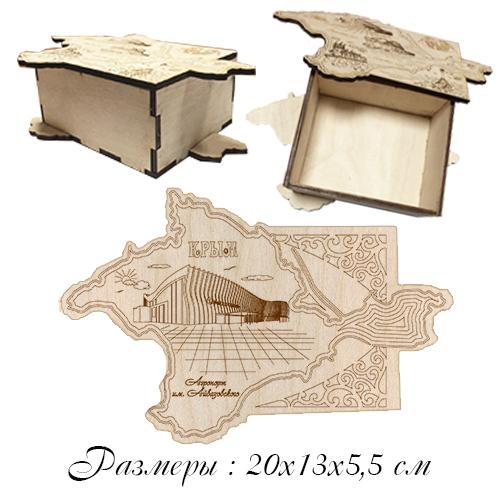 Шкатулка резная деревянная контур Крым Аэропорт 20*13*5,5см