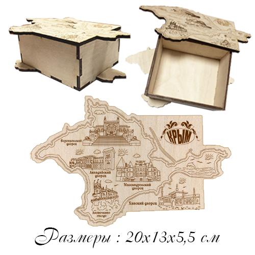 Шкатулка резная деревянная контур Крым Дворцы 20*13*5,5см