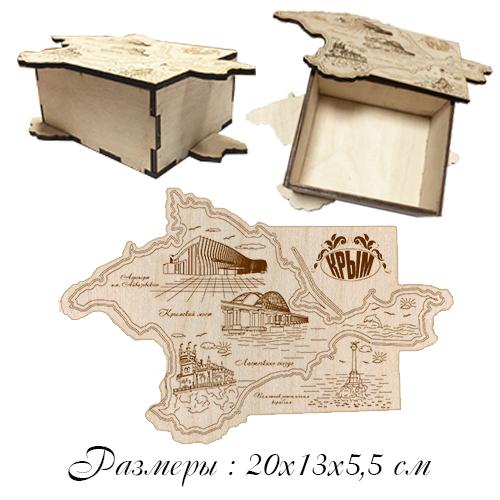 Шкатулка резная деревянная контур Крым 20*13*5,5см