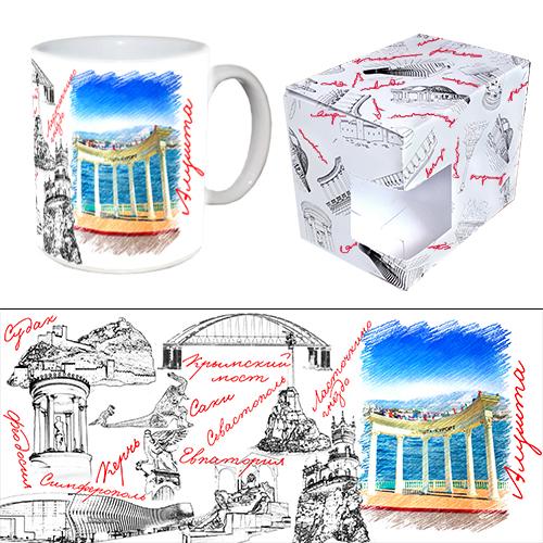 Чашка Сувенирная в Цветной коробке Алушта