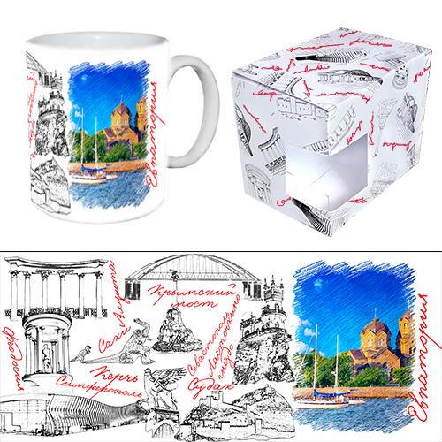 Чашка Сувенирная в Цветной коробке Евпатория