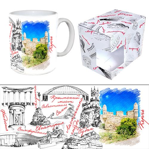 Чашка Сувенирная в Цветной коробке Керчь