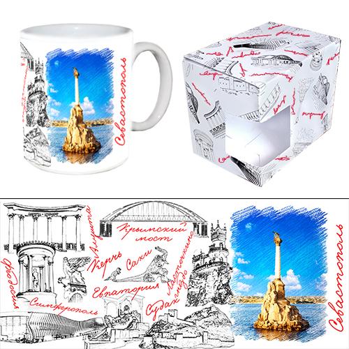 Чашка Сувенирная в Цветной коробке Севастополь