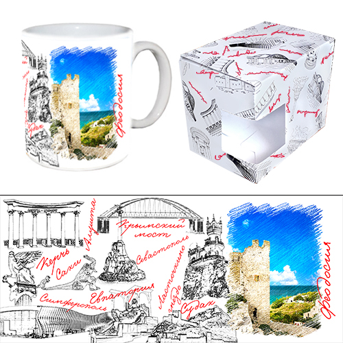 Чашка Сувенирная в Цветной коробке Феодосия