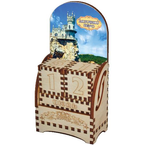 Деревянный вечный календарь Ласточкино Гнездо