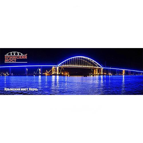 Плоский Фотомагнит Крымский мост панорама