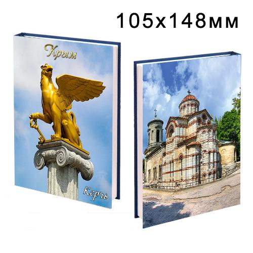 Блокнот для записей Виды Крыма 10,5*14,5 см(А6) Керчь