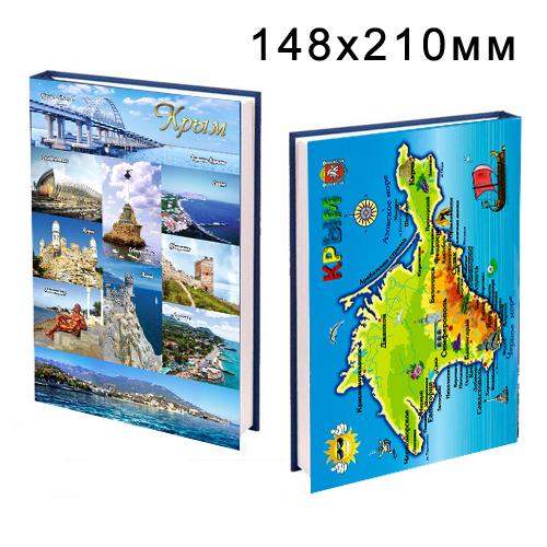 Блокнот для записей Виды Крыма 21*14,8см(А5) Крым