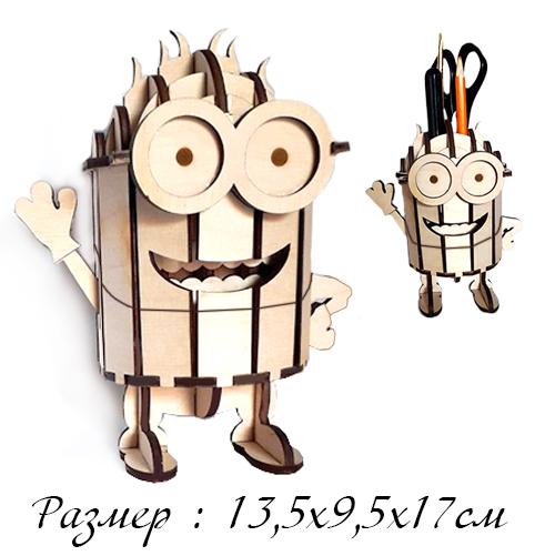 """Органайзер деревянный декоративный """"Миньон"""" 13,5*9,5*17см"""