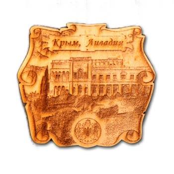 Деревянный магнит свиток Ливадийский дворец