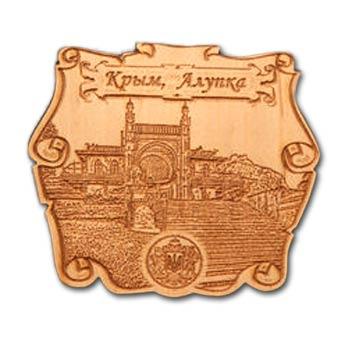 Деревянный магнит  свиток Воронцовский дворец