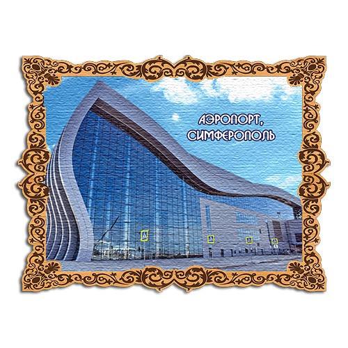 Деревянный магнит холст Симферополь Аэропорт
