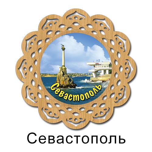 Деревянная Тарелка Цветная Севастополь 8см