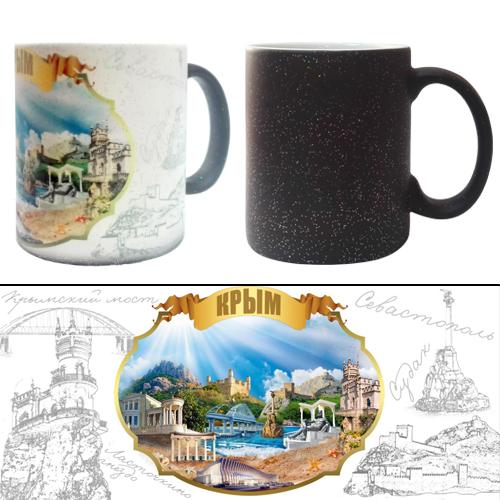 Чашка Сувенирная Хамелион с блестками Крым Коллаж в Овале