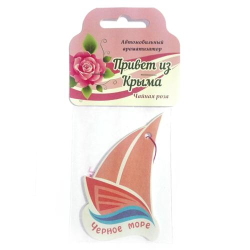 Ароматизатор автомобильный Парус Чайная Роза