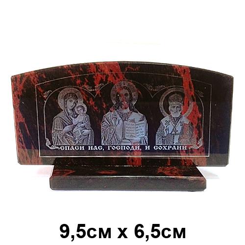 Панно из натур камня Обсидиан большое церковное Спаси и Сохрани 9,5*6,5