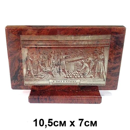Панно из натур камня Обсидиан большое Я был в Крыму 10,5*7 см