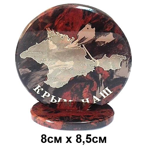 Панно из натур камня Обсидиан малое Крым Наш 8*8,5 см