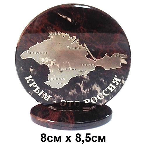 Панно из натур камня Обсидиан малое Крым это Россия 8*8,5 см