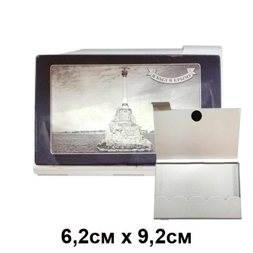 Визитница металл. со вставкой из Обсидиана 6,2*9,2 см