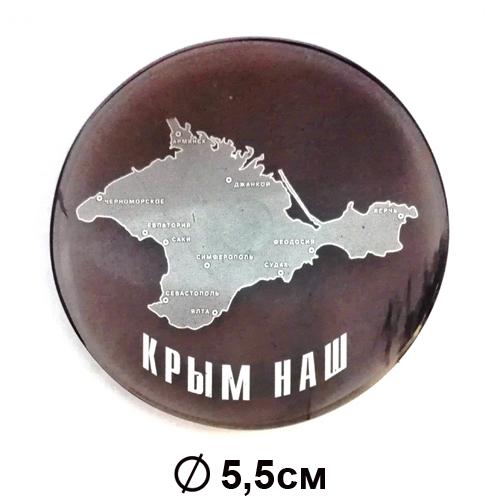 """Магнит из натурального камня Обсидиан """"Крым Наш"""" 5,5 см"""
