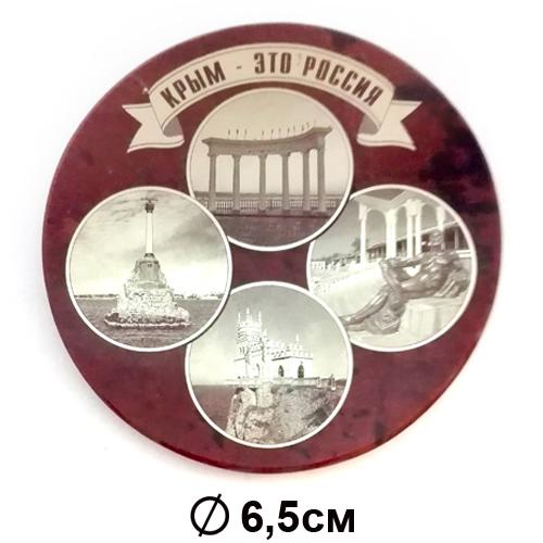 Магнит из натурального камня Обсидиан Крым коллаж 6,5 см