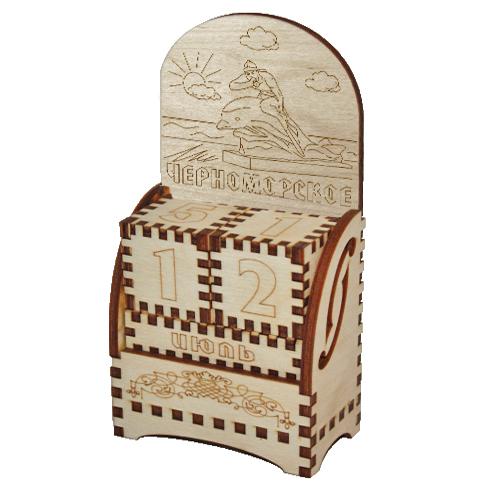 Деревянный календарь Черноморское