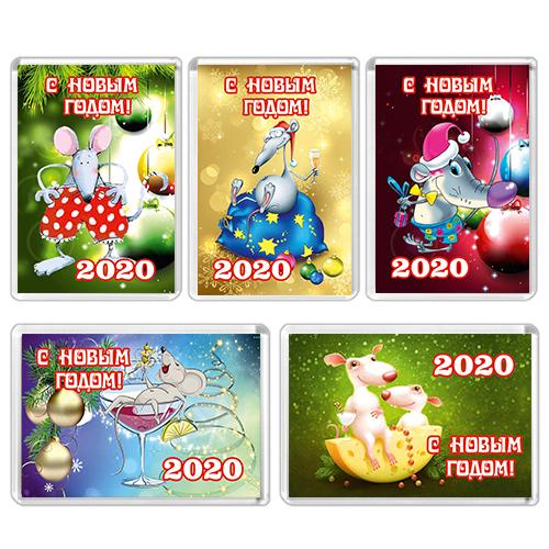 Набор Акриловых магнитов Новый год 2020 - год Крысы 5шт