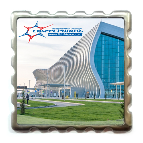 Акриловый магнит марка Коричневая Крым Аэропорт