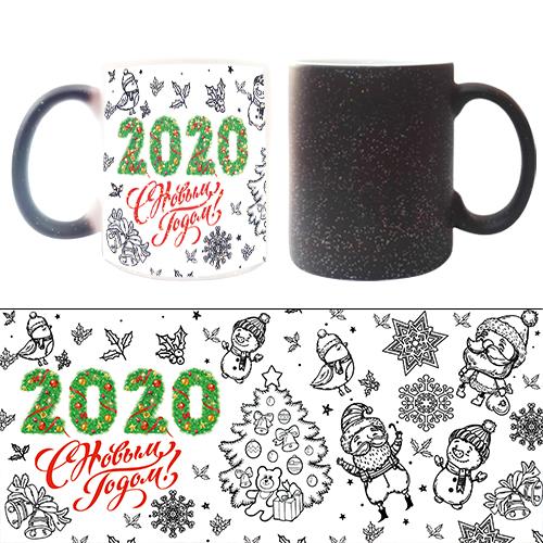 Чашка Сувенирная ХАМЕЛЕОН Новый год 2020-год Крысы
