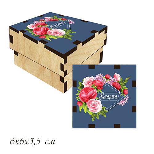 """Шкатулка с цветной крышкой """"8 Марта Розы"""" 6*6*3,5 см"""