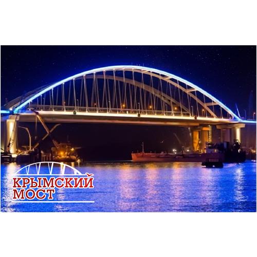 Акриловый магнит Крымский Мост