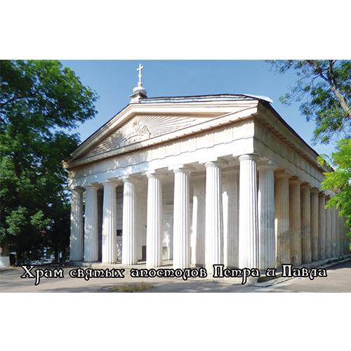 Акриловый магнит Севастополь Храм Петра и Павла