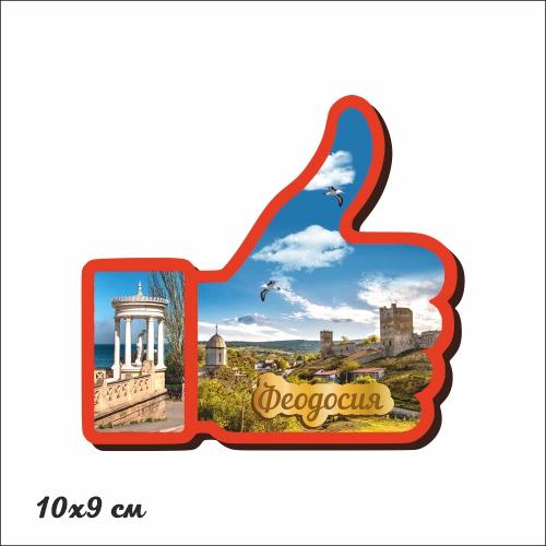 """Деревянный магнит с золотом """"Лайк"""" Феодосия 10*9 см"""