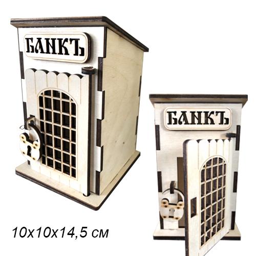 """Копилка деревянная """"Банк с замком"""" 10*10*14,5см"""