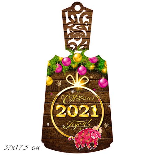 """Доска Разделочная Цветная """" Бычок """" Новый год 2021"""