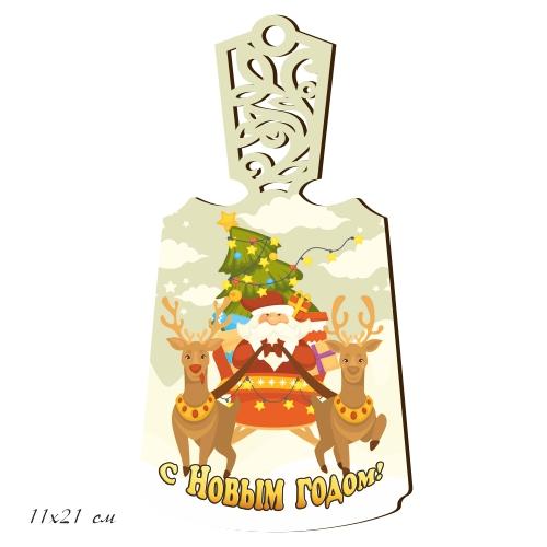 """Доска Разд. Цветная маленькая """"Дед Мороз и Олени"""" 11*21см"""