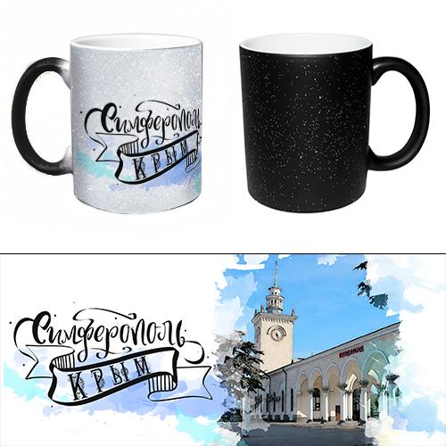 Чашка Сувенирная Хамелеон черная Симферополь