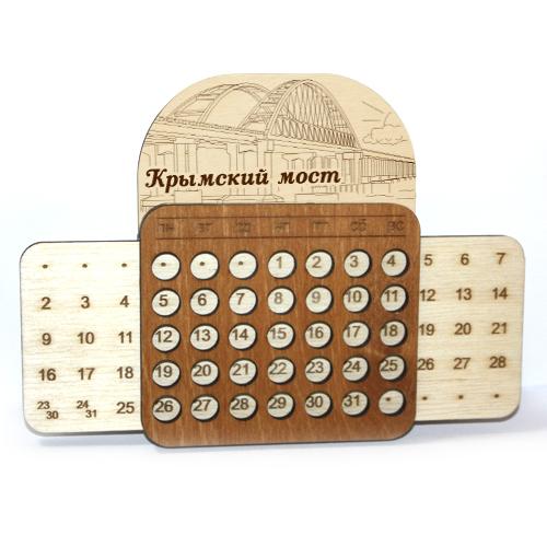 Деревянный календарь выдвижной гравированный Крымский мост