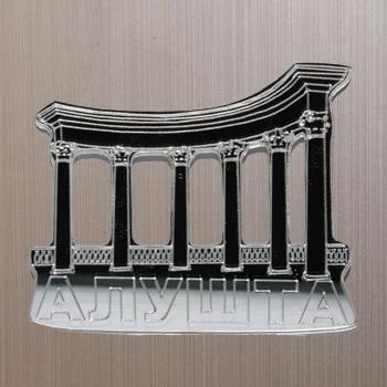Зеркальный магнит Алушта