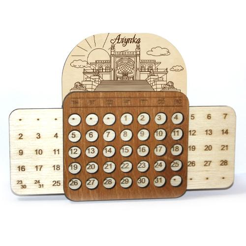 Деревянный календарь выдвижной гравированный Алупка