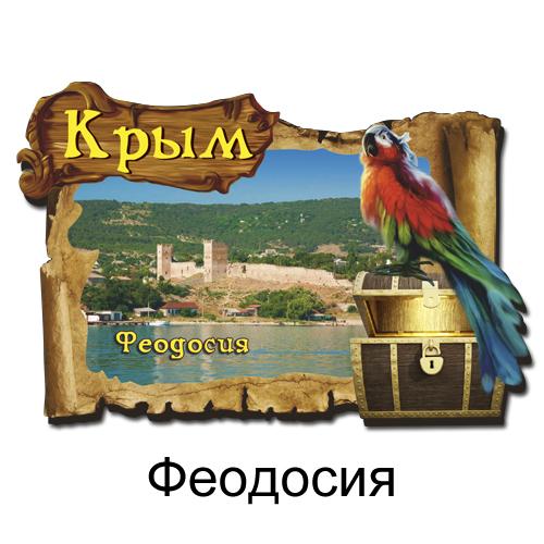 Деревянный магнит Пиратский с Попугаем Феодосия