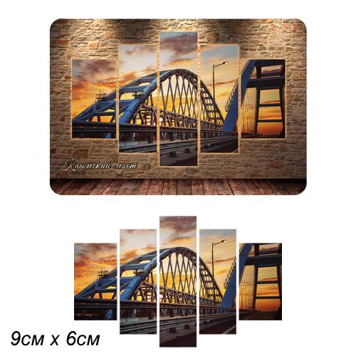 Деревянный магнит Панно Мост 9*6см