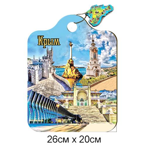 Доска Разделочная с подвесом Цветная коллаж Крым 26*20см