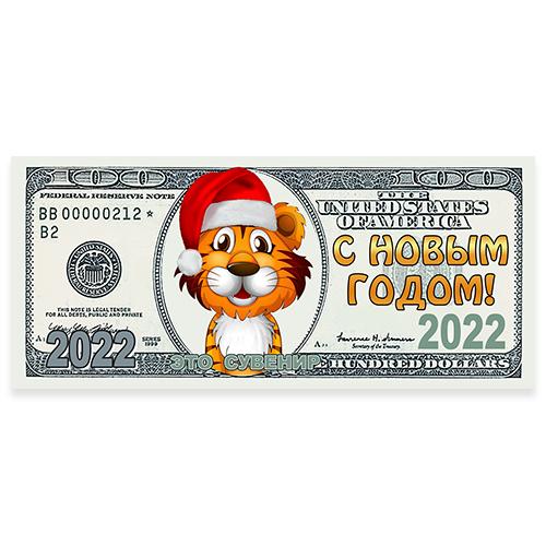 Плоский магнит Деньги год Тигра - 100 долларов
